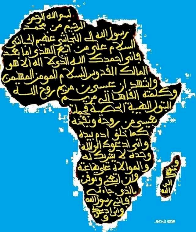 THE BILAD AS-SUDAN (The Land of the Blacks)